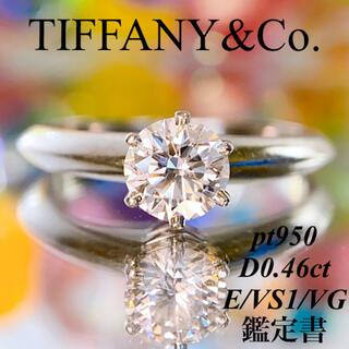 Tiffany & Co. - TIFFANY&Co. ダイヤモンドソリティアpt950D0.46ctE/VS1