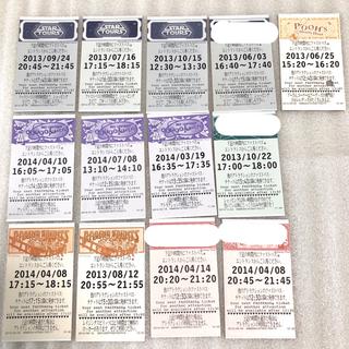 ディズニー(Disney)の希少 ディズニーランド ディズニーシー ファストパス発券機 使用済み チケット(遊園地/テーマパーク)