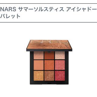 NARS - 限定 2021 サマー NARS  ソルスタイス アイシャドウパレット