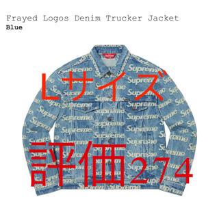 シュプリーム(Supreme)の Supreme Frayed Logos Denim Jacket (Gジャン/デニムジャケット)