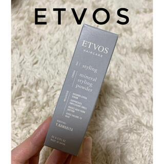 エトヴォス(ETVOS)の【廃盤貴重】エトヴォス ミネラルスタイリングパウダー(ヘアケア)