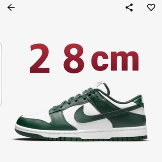 ナイキ(NIKE)の新品 未使用 28cm Nike Dunk Low Team Green(スニーカー)
