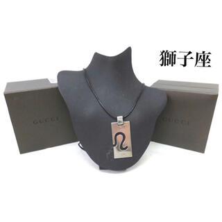 Gucci - 【しし座】 グッチ GUCCI ネックレス ペンダント 美品 送料無料