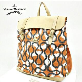 Vivienne Westwood - viviennewestwood スクイグル アフリカ リュック ヴィヴィアン