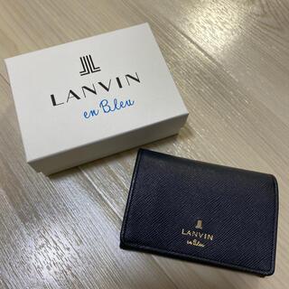 ランバンオンブルー(LANVIN en Bleu)の【LANVIN en Blue】三つ折りコンパクト財布【箱あり】(財布)