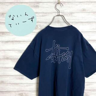 ステューシー(STUSSY)の【メキシコ製】ステューシー ワンポイント バックプリント ビックサイズTシャツ(Tシャツ/カットソー(半袖/袖なし))