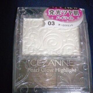 セザンヌケショウヒン(CEZANNE(セザンヌ化粧品))のセザンヌ パールグロウハイライト 03 オーロラミント(2.4g)(フェイスパウダー)