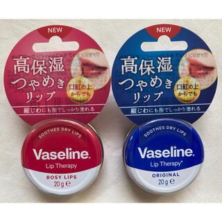 ユニリーバ(Unilever)の【新品未開封】ヴァセリン リップ モイストシャイン ローズピンク(20g)(リップケア/リップクリーム)