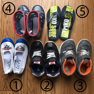 FILA - 子供靴 17.0〜18.0cm  4足セット