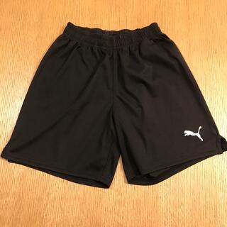 PUMA - プーマ サッカー パンツ 140サイズ