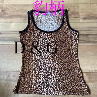 ドルチェアンドガッバーナ(DOLCE&GABBANA)の[D&G]✨美品✨豹柄🐆タンクトップ🐆※お値下げしました(タンクトップ)