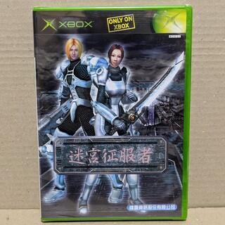 Xbox - XBOX メタルダンジョン(台湾版)未開封品