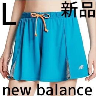 ニューバランス(New Balance)のニューバランス ハーフパンツ 無地 シンプル ベーシック ストレッチ L(ウェア)