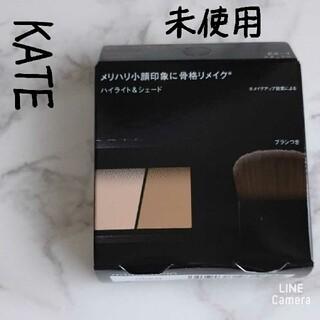ケイト(KATE)のKATEケイト♡未使用 スリムクリエイトパウダーA EX-1(フェイスカラー)