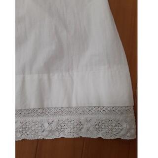 SM2 - 新品未使用サマンサモスモス ペチスカート お色はオフ