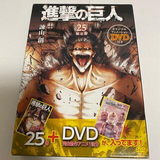 講談社 - 進撃の巨人25巻 限定版 初版本