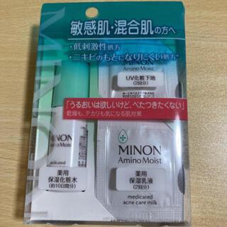 ミノン(MINON)のミノン ニキビ肌に(美容液)
