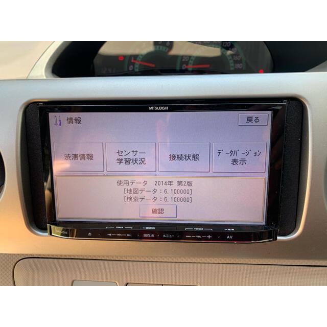 三菱(ミツビシ)のカーナビ 三菱メモリーナビ:NR-MZ03 自動車/バイクの自動車(カーナビ/カーテレビ)の商品写真