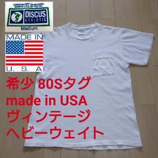 パウエル(POWELL)の美品❗★希少90S『made in USA』ディスカスポボックスバンTゆるだほ(Tシャツ/カットソー(半袖/袖なし))