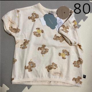 futafuta - フタフタ くま トップス 80
