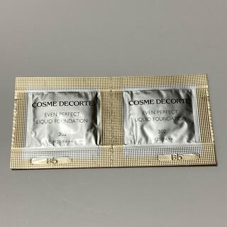 COSME DECORTE - コスメデコルテ サンプル
