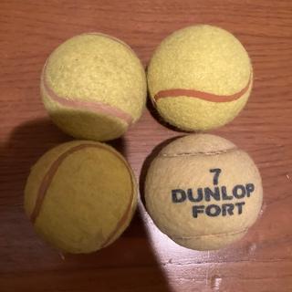 テニスボール 硬式テニスボール(スポーツ)