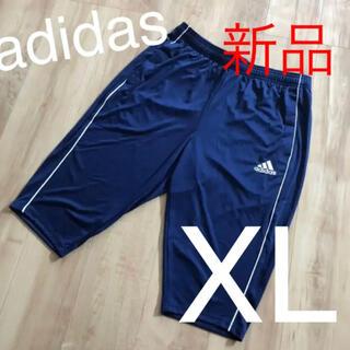 adidas - ☆新品☆アディダス メンズハーフパンツ ネイビー XLサイズ