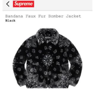 Supreme - 【M】シュプリーム バンダナ ボンバージャケット ブラックファー supreme