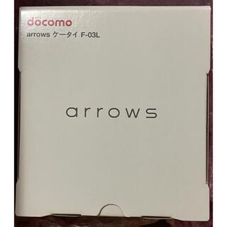 arrows - 【未開封・残債無】 ドコモ arrows ケータイ F-03L ブラック