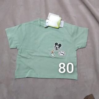 ディズニー(Disney)の*バースデイ*ミッキー刺繍ポケ付きT(Tシャツ)