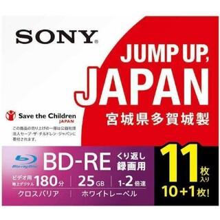 ソニー(SONY)のSONY BD-RE 25GB バラ16枚 11BNE1VSPS2 日本製(その他)