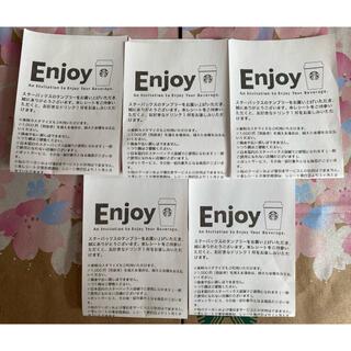 Starbucks Coffee - スターバックス 無料ドリンクチケット 1000円分 4枚セット スタバ