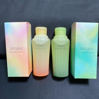 AYURA - アユーラ 入浴 セット 母の日