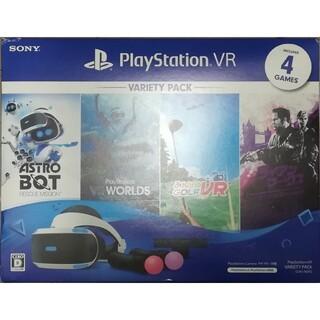 PlayStation VR - PlayStation VR Variety Pack CUHJ-16013