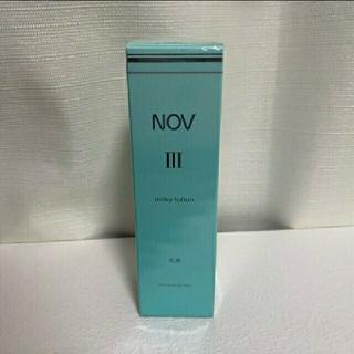 NOVⅢ ノブⅢ ミルキィローション 乳液(乳液/ミルク)