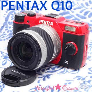 PENTAX - 取説・元箱付❤️持ち運びストレスゼロ❤️コンパクトの極み❤️ペンタックスQ10
