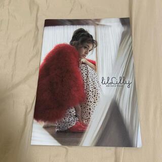 リルリリー(lilLilly)のLILLILLY 2018 吉木千沙都 ちぃぽぽ スタイルBOOK 写真集 (アイドルグッズ)