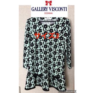 GALLERY VISCONTI - 新品 タグ付き 花柄プリント 七分袖 リボンチュニック サイズ3  Lサイズ