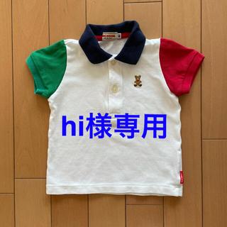 ミキハウス(mikihouse)のミキハウス ポロシャツ 80cm(シャツ/カットソー)