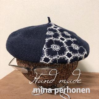 ミナペルホネン(mina perhonen)のミナペルホネンベレー帽アネモネ(帽子)