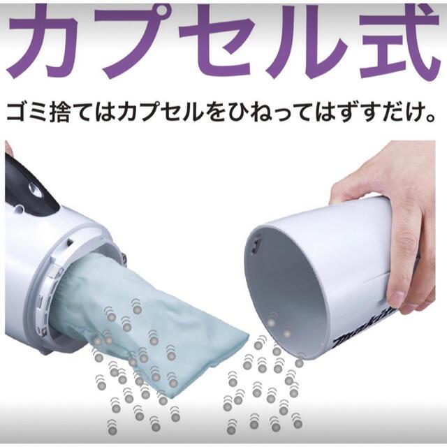 Makita(マキタ)のがっちゃん様 マキタ掃除機 スマホ/家電/カメラの生活家電(掃除機)の商品写真