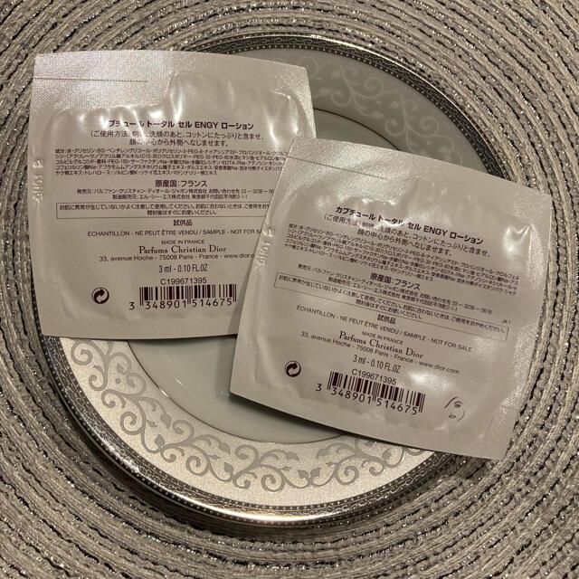 Christian Dior(クリスチャンディオール)のDior 化粧水 サンプル コスメ/美容のスキンケア/基礎化粧品(化粧水/ローション)の商品写真