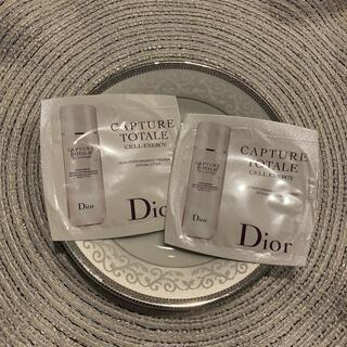 Christian Dior - Dior 化粧水 サンプル