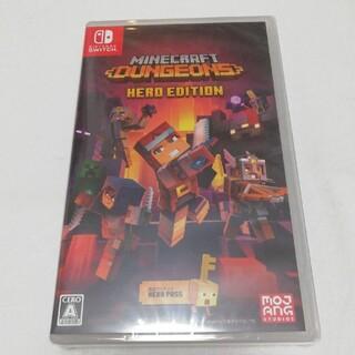 ニンテンドースイッチ(Nintendo Switch)のMinecraft Dungeons Hero Edition マインクラフト(家庭用ゲームソフト)
