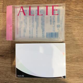 アリィー(ALLIE)のKanebo アリー ファンデーション ケース 新品(その他)