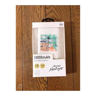 スリーコインズ(3COINS)の3COINS de YOSHIMOTO♡コラボ×モバイルバッテリ-(ミキ)(バッテリー/充電器)