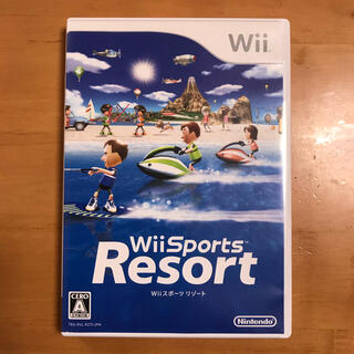 Wii Sports Resort スポーツリゾート(家庭用ゲームソフト)