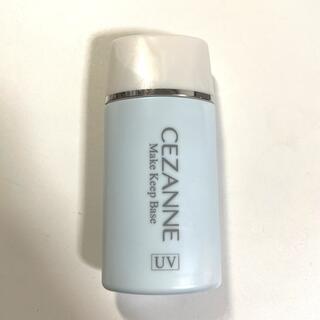 セザンヌケショウヒン(CEZANNE(セザンヌ化粧品))のセザンヌ 皮脂テカリ防止下地 ライトブルー(化粧下地)