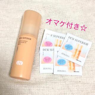 DEW - デュウスペリア  UV美容液【新品】