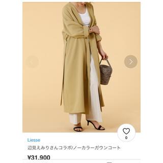エンフォルド(ENFOLD)の新品リエス♡辺見えみりコラボ♡ノーカラーコート完売(ロングコート)